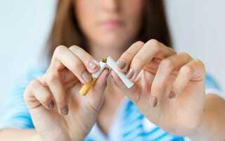 Как бросить курить и больше не возвращаться к сигаретам