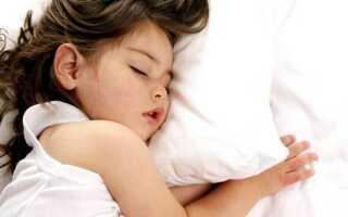Бруксизм у детей причина и лечение в домашних условиях