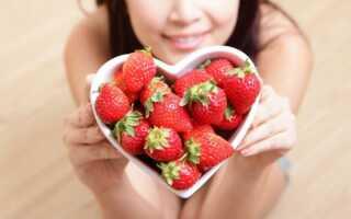 Клубника: польза, вред, противопоказания, калорийность
