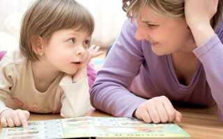 Как легко и быстро научить ребенка читать