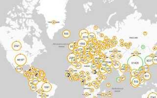 ОНЛАЙН карта распространения короновируса в России и мире