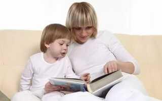 Учим ребенка читать самостоятельно