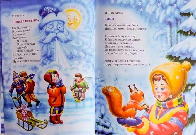 Новогодние стихи для деток, которые сделают встречу нового года по-настоящему праздничной!