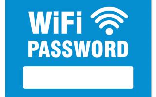 Как на компьютере посмотреть пароль от WI-FI