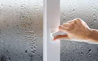 Почему потеют окна в квартире изнутри: что делать