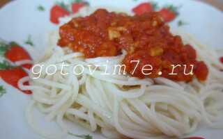 Паста с томатами и чесноком