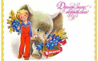 Стихи на 8 марта для детей — короткие и красивые детские стишки мамам в детском саду и школе