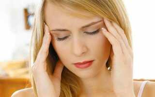 Симптомы и лечение в домашних условиях вегетососудистой дистонии у женщин