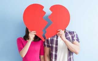 Как вернуть любимого человека, если он не хочет общаться?