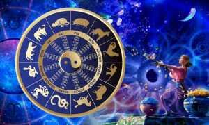 Гороскоп по знакам зодиака и по году рождения на 2020 год