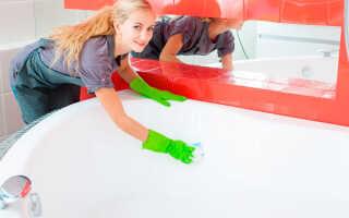 Секреты как и чем быстро очистить акриловую ванну