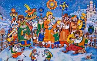 Колядки на Рождество 2019 для детей: короткие и смешные