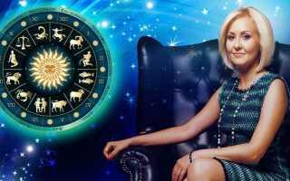 Гороскоп от Василисы Володиной на 2020 год для всех знаков зодиака
