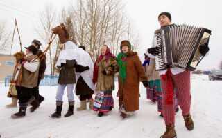 Колядки на Старый Новый год 13 января 2020
