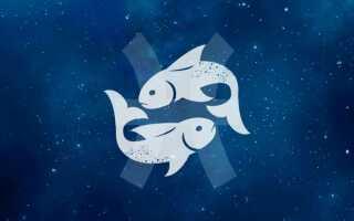 Точный гороскоп на 2022 год тигра для Рыб