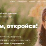 Обзор Курса Сезам Откройся Марины Марченко